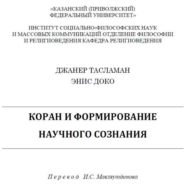 http://www.canertaslaman.com/wp-content/uploads/2017/11/russian-book-cover.jpg